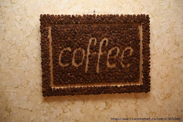 Поделки из кофейных зерен все